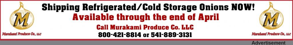 Murakami Produce